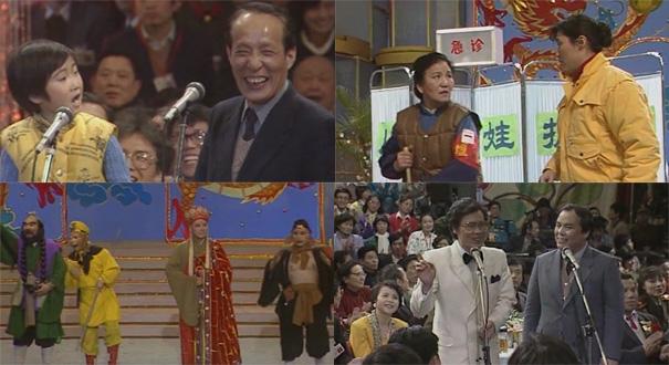 1988春晚 趙麗蓉初登春晚演繹經典
