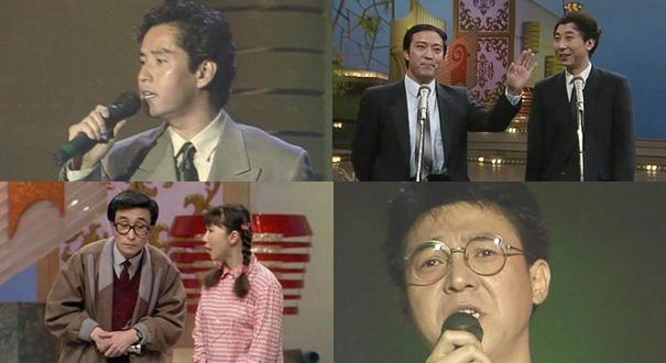 1991春晚 民歌搖滾流行三足鼎立