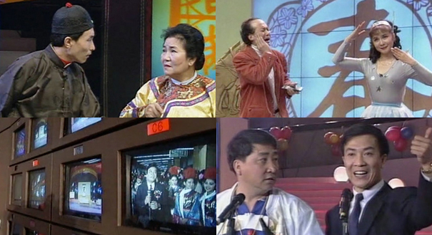 1996春晚 首次採用三地互傳直播