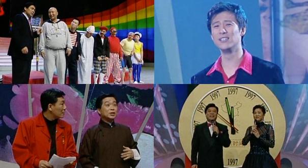 1997春晚 體操冠軍登臺演繹小品