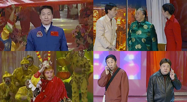 2004春晚 楊利偉帶國旗亮相