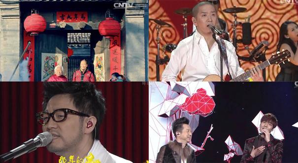 """2014春晚 首次融入""""新媒體互動"""""""