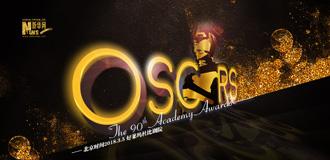 第90屆奧斯卡金像獎