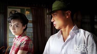 《脫皮爸爸》終極預告 吳鎮宇返老還童
