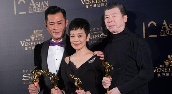 第十二屆亞洲電影大獎 《芳華》獲最佳電影