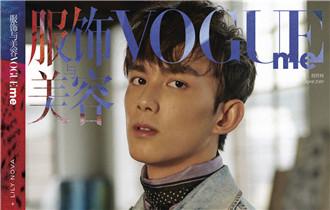 吳磊最新雜志封面曝光 展現天真與堅定的雙面魅力