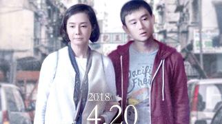 电影《黄金花》发布同名主题曲MV