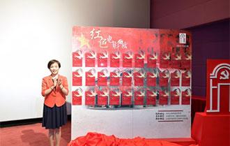 """上海日前宣布推出""""红色电影之旅""""推出十条精品线路"""