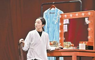 《我就是演員》韓雪挑戰章子怡經典角色