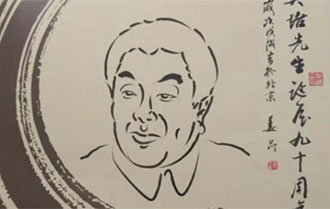 相声表演艺术家高英培诞辰90周年相声欣赏会在津举行