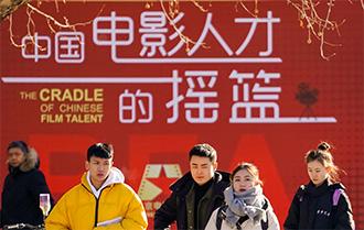 2019年北京藝考報考火爆創歷史新高