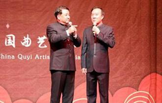 """""""中华曲艺海外行""""亮相古巴哈瓦那大学巴罗纳剧场"""