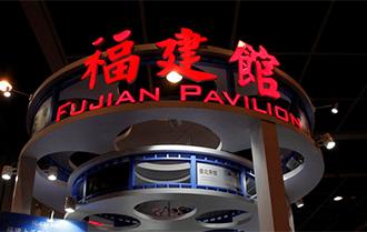 20多个福建电影项目亮相香港国际影视展