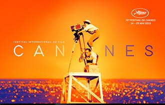 戛納電影節公布主競賽單元評委名單