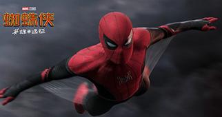 《蜘蛛侠:英雄远征》定档预告
