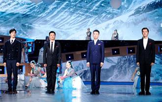 《攀登者》《中国机长》《我和我的祖国》等优秀国产电影获特别推介