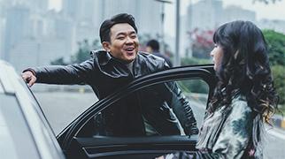 """《受益人》發布""""野生大鵬""""版預告"""