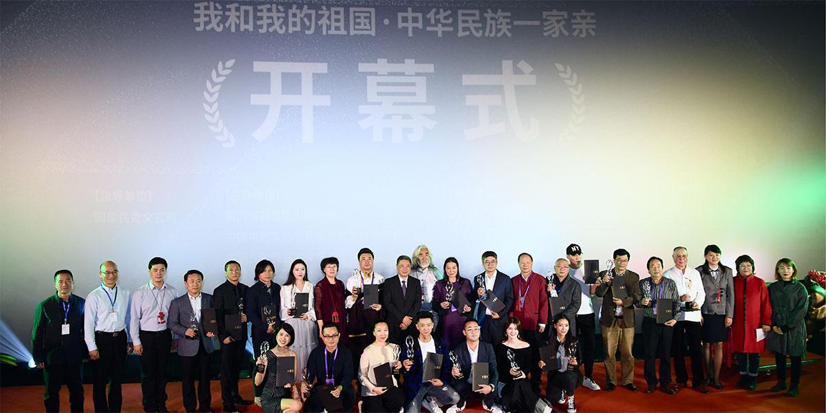 第28屆中國金雞百花電影節民族影展開幕