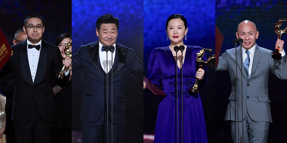 第32屆中國電影金雞獎頒獎典禮舉