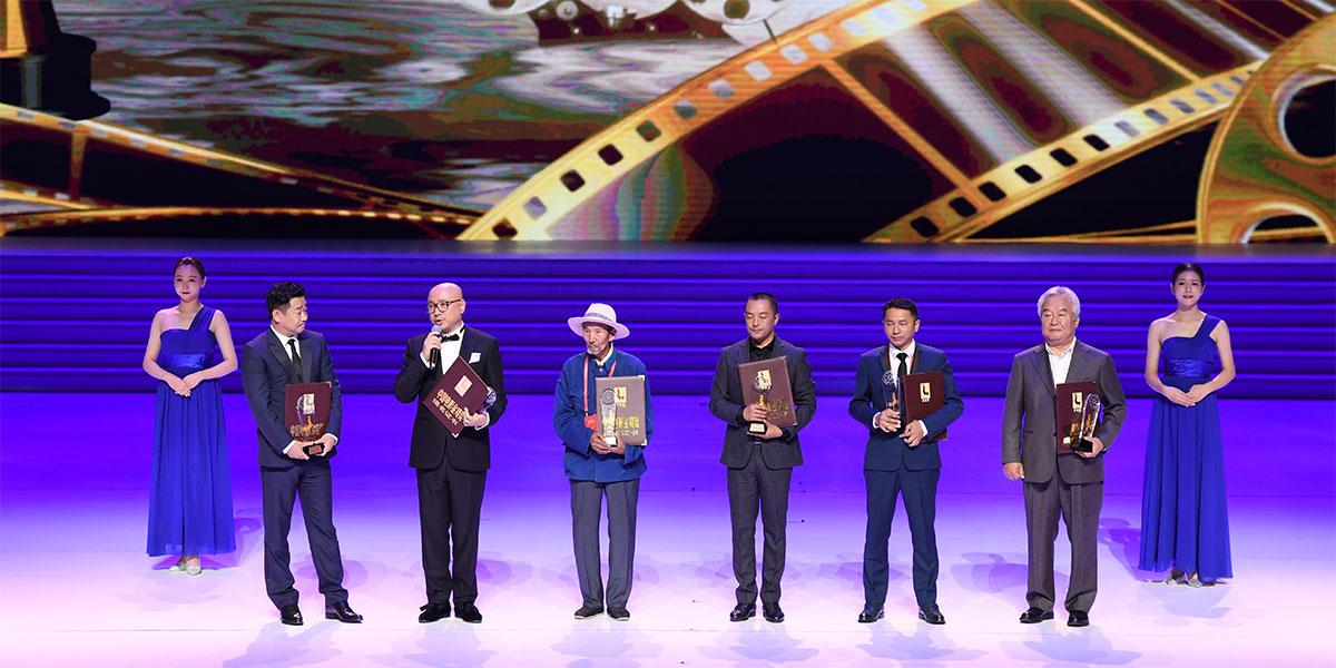 中國電影金雞獎提名者表彰儀式在廈門舉行