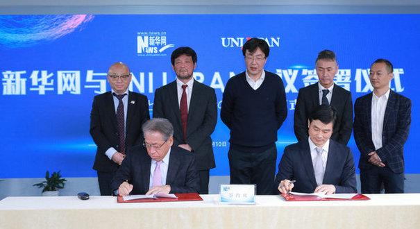 新華網與東京國際電影節在京簽約