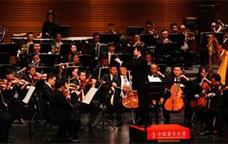 """献礼""""最可敬的人""""公益交响音乐会在京上演"""
