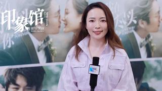姚婷婷 作为导演需要志同道合的团队支持