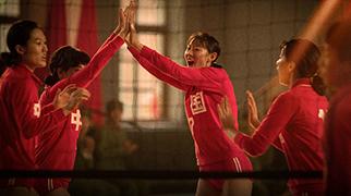 《奪冠》再詮釋中國女排隊歌