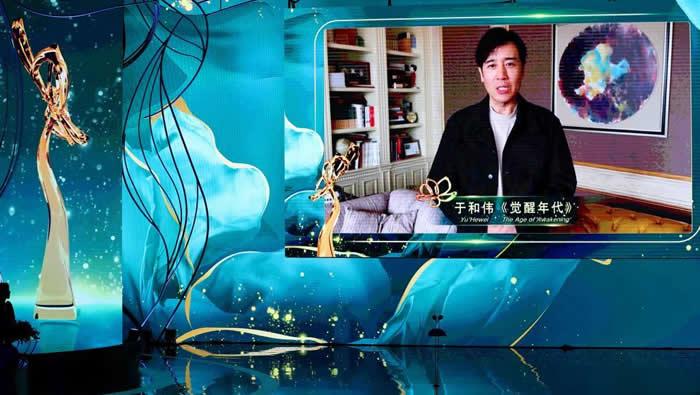 上海電視節閉幕 《山海情》獲最佳中國電視劇獎