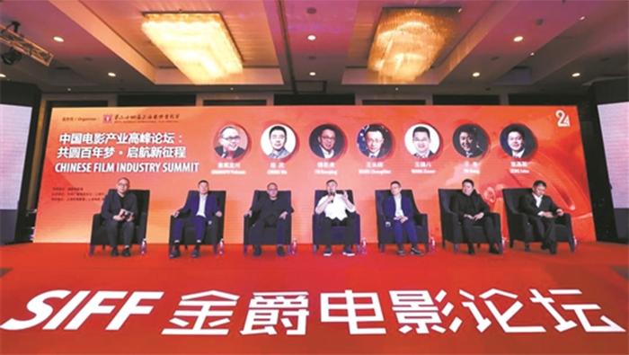 上影節開幕論壇聚焦主旋律電影創作 用真實和真情,講好中國故事