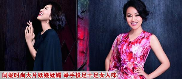 演员闫妮最年轻照片素颜