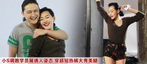 """发表""""狠狠爱""""宣言 《封神英雄榜》杀青 张馨予""""本色""""出演苏妲己 内地图片"""