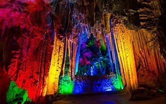 奇特壯觀的阿廬古洞