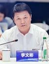 福州市副市長李文彬:三舉措為民營經濟提供更廣闊舞臺