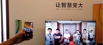 华为智慧屏国内提前体验Vlog
