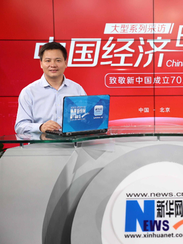 中国经济的韧性|深圳半岛医疗