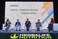 康寶萊中國2018-2019年度企業社會責任報告在京發布