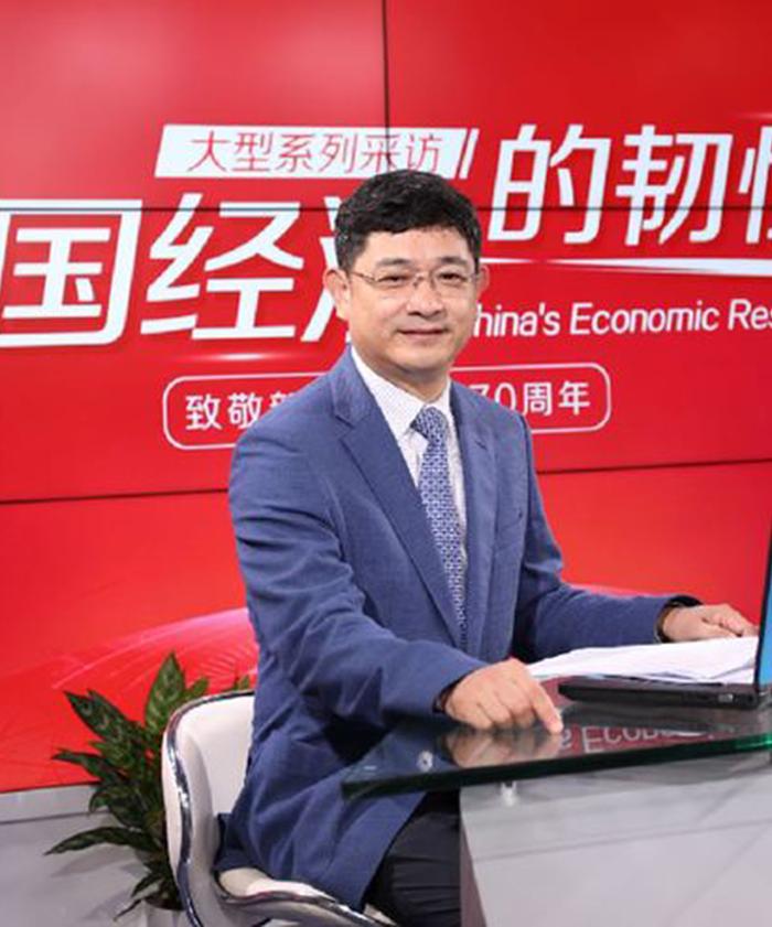 中國經濟的韌性|工商銀行