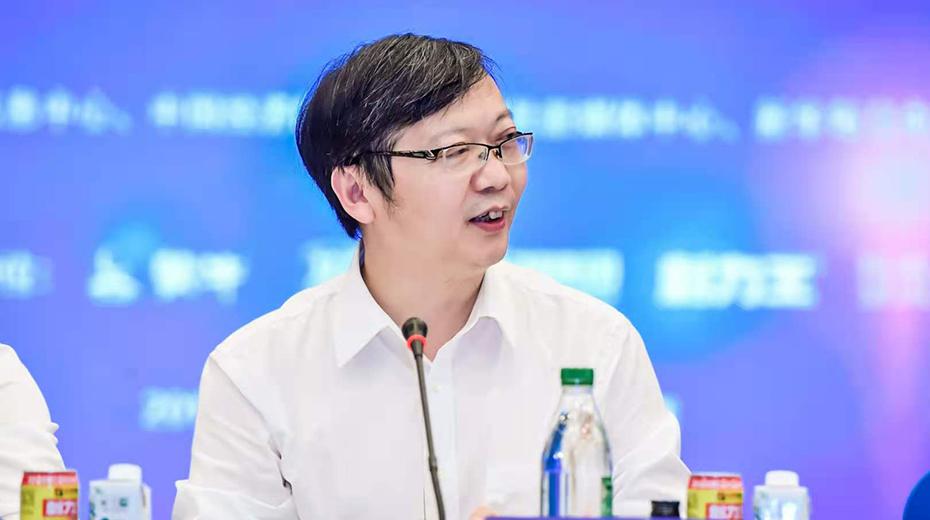 新華網楊慶兵:新消費帶來新勢力 新勢力創造新動能