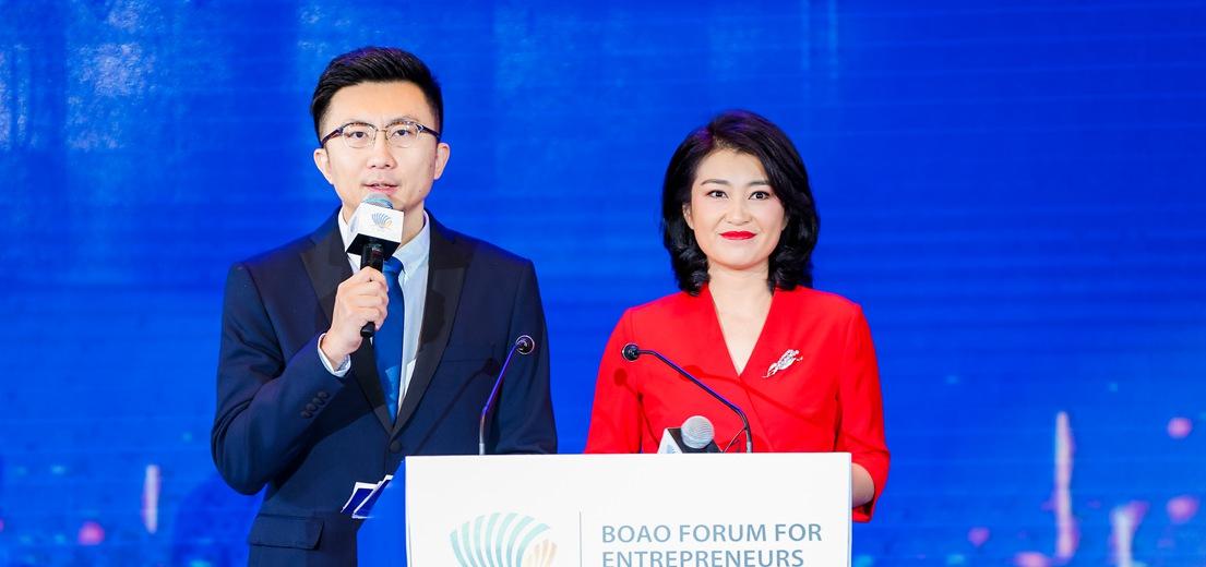 2019中國企業家博鰲論壇開幕式及學者分享會現場圖片