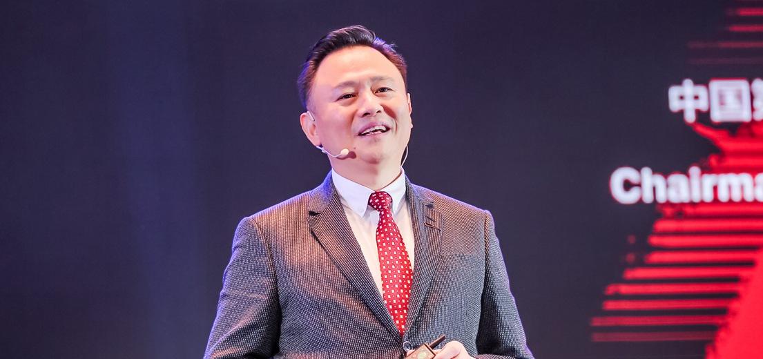中國第一汽車集團有限公司董事長、黨委書記徐留平發表講話