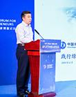 長江電力總經理陳國慶