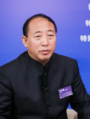 王長青: 優化企業創新能力 實現高質量發展