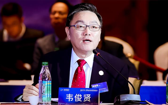 康師傅韋俊賢:構建産業鏈命運共同體 實現健康發展良性循環