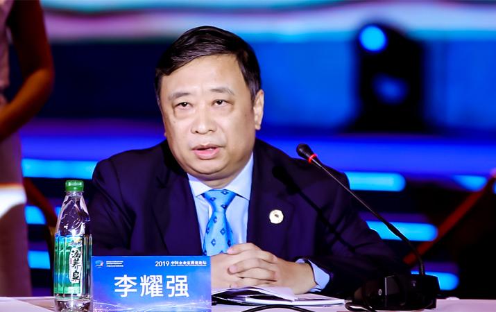 中鹽李耀強:創新要服務于企業高質量發展的需要