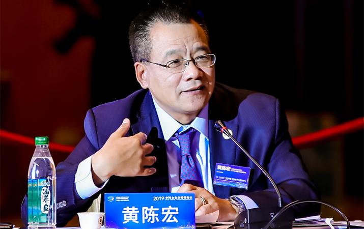 黃陳宏:創新或高質量發展離不開開放合作