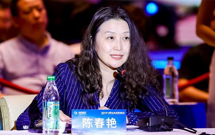 陳春艷:私募基金在服務實體經濟方面發揮重要的作用