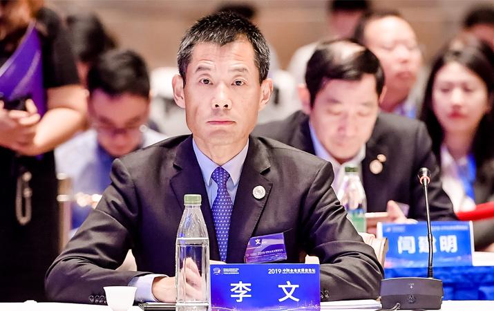 李文:對于中國經濟和資本市場高質量發展充滿信心