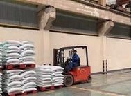 中鹽集團:提前復工確保市場供應