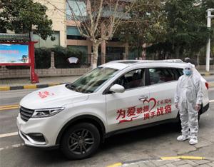 東風小康捐贈500萬元車輛馳援湖北 抗擊新冠肺炎疫情
